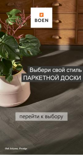 BOEN_1